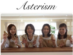 asterism(アステリズム)の店舗内装写真