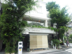 Spa & Cafe CRECELAの店舗写真