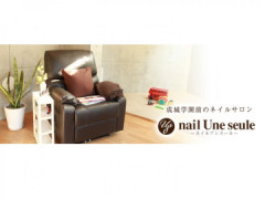 nail Une seule(ネイルアンスール)の店舗内装写真