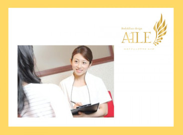 Body&Face design AILE(エール) 京都店の店長写真