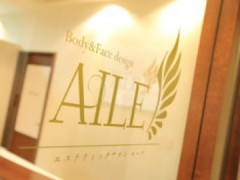 Body&Face design AILE(エール) 京都店の店舗写真