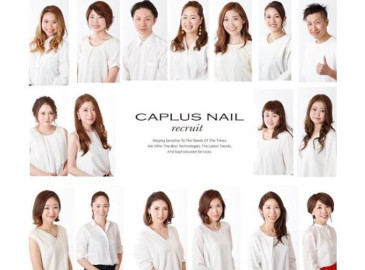 THE ORGNIC NAILS(オーガニックネイル)の店長写真