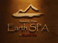 Heavenly View Earth Spa by CLARINS(ヘブンリービューアーススパ)の店舗写真